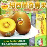 【天天果園】Zespri紐西蘭有機綠奇異果【25顆/3.3kg±10%/原裝箱】