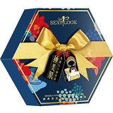 SEXYLOOK黑面膜禮盒-寵愛保濕15+1片