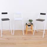 【環球】高腳折疊椅/吧台椅/高腳椅/櫃台椅/餐椅/洽談椅/休閒椅/摺疊椅/吧檯椅(三色可選)