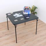 【環球】寬85公分-方形橋牌桌/折疊桌/麻將桌/洽談桌/餐桌/書桌/電腦桌/摺疊桌(黑色)