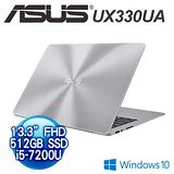 ASUS UX330UA-0161A7200U i5-7200U處理器 13.3吋FHD 512G SSD ZenBook筆電 - Win10