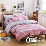 喬曼帝Jumendi-甜心寶貝 台灣製單人三件式特級純棉床包被套組