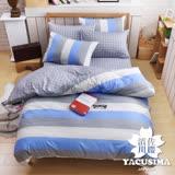 日本濱川佐櫻-日安幸福 台灣製雙人四件式精梳棉兩用被床包組