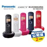 Panasonic 國際牌 DECT 數位長距離無線電話(公司貨) KX-TGB210TW / KX-TGB210 (共五色)