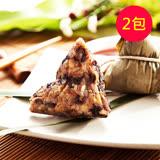 【樂活e棧】-潘金蓮素食嬌粽子(6顆/包,共2包)