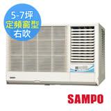 《SAMPO 聲寶》 5-7坪定頻窗型右吹冷氣AW-PA36R