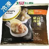 奇美冷凍高麗菜豬肉熟水餃800G/