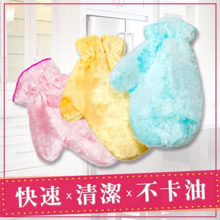 【神盾】防水去油手套/洗碗手套/清潔手套。顏色隨機(4支) -friDay購物 x GoHappy