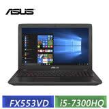ASUS FX553VD 15.6吋FHD/ i5-7300HQ /4GB/1TB/GTX1050 2G獨顯 電競筆電