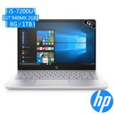 HP Pavilion 14-bf066TX 14吋/i5-7200U/8G DDR4/GT940MX-2GB/1TB/W10 筆電(時尚金)