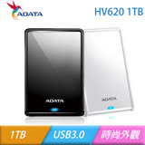 ADATA威剛 HV620 1TB USB3.0 2.5吋行動硬碟 雙色任選