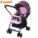 康貝 Combi Cozy超輕量雙向嬰幼兒手推車 -柔紫