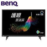 BenQ 明基 40吋LED低藍光護眼液晶電視顯示器+視訊盒 40CF500+DT-145T