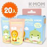MOTHER-K K-MOM站立式母乳袋 20入
