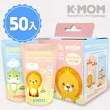 MOTHER-K K-MOM站立式母乳袋 50入
