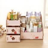 香草花園 雙抽屜木質收納盒/化妝品收納盒/文具收納盒/DIY樂趣 和風花朵新款