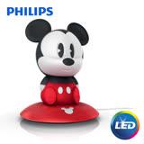 【飛利浦 Philips】 LED可攜式床邊燈-米奇 71709