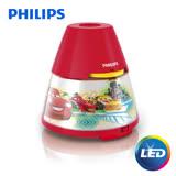 【飛利浦 Philips】 LED投影燈- 汽車總動員 71769