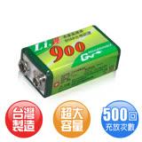 GN奇恩高容量900型9V鋰充電池 - 1入