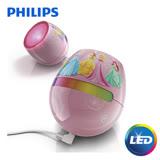 【飛利浦 Philips】 LED迷你情調燈-迪士尼公主 71704