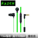 Razer 雷蛇 Hammerhead PRO V2 戰錘狂鯊 專業版耳道式耳機麥克風
