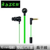Razer 雷蛇 Hammerhead V2 戰錘狂鯊 耳道式耳機