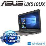 ASUS UX510UX-0091A7200U i5-7200U處理器 15.6吋FHD 1TB GTX 950M 2G 獨顯 輕薄ZenBook筆電 - Win10