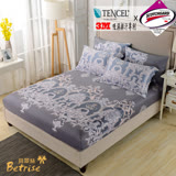 【Betrise浮世繪】單人-台灣製造-3M專利天絲吸濕排汗二件式床包組