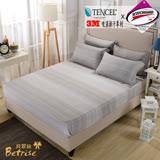 【Betrise靜默時光】單人-台灣製造-3M專利天絲吸濕排汗二件式床包組