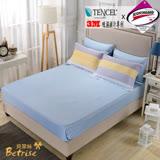 【Betrise一米陽光】單人-台灣製造-3M專利天絲吸濕排汗二件式床包組