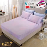 【Betrise唯美戀語-粉】單人-台灣製造-3M專利天絲吸濕排汗二件式床包組
