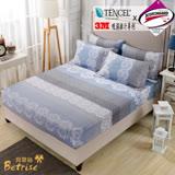 【Betrise時光琉璃】單人-台灣製造-3M專利天絲吸濕排汗二件式床包組