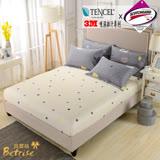 【Betrise沫之語】單人-台灣製造-3M專利天絲吸濕排汗二件式床包組