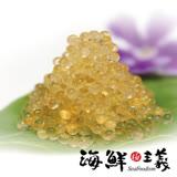 【海鮮主義】黃金魚子醬(180g/盒)