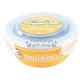 〔小禮堂〕蛋黃哥 不鏽鋼隔熱便當盒《黃.圓型.趴姿.點點》容量約270ml