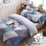 【日本濱川佐櫻-米蘭曲調】文青風柔絲絨單人三件式全鋪棉兩用被床包組