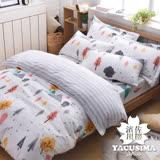 【日本濱川佐櫻-南歐小徑】文青風柔絲絨單人三件式全鋪棉兩用被床包組