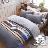 【日本濱川佐櫻-特調品味】文青風柔絲絨單人三件式全鋪棉兩用被床包組