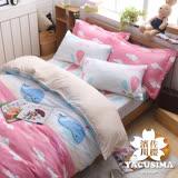 【日本濱川佐櫻-藍鯨船長】文青風柔絲絨單人三件式全鋪棉兩用被床包組