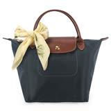 Longchamp 短提把小型水餃包-黑灰色