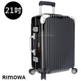 【RIMOWA】Limbo 21吋標準四輪登機箱(黑)