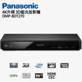 | Panasonic | 國際牌 4K升頻 3D藍光放影機 DMP-BDT270