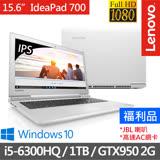(超值福利品)Lenovo IdeaPad 700 15.6吋《電競首選》i5-6300HQ GTX950獨顯 FHD電競筆電(80RU0054TW)