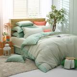 MONTAGUT-秘密花谷(綠)-200織紗精梳棉-鋪棉床罩組(雙人)