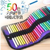 [Conalife] 創意筆簾環保六角鉛筆50色色鉛筆