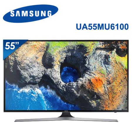 SAMSUNG三星 55吋 4K UHD連網液晶電視(UA55MU6100WXZW)*送奇美14吋DC直流電風扇 -friDay購物 x GoHappy