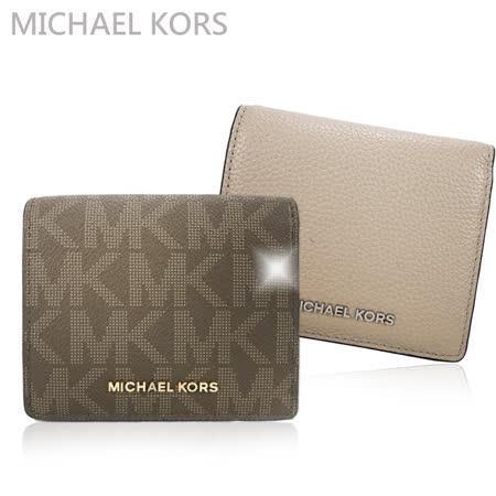 MICHAEL KORS 經典熱銷短夾均一價
