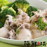 【海鮮主義】一口花枝(300g/包)
