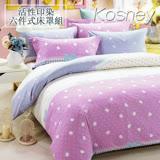 《KOSNEY 公主日記》 頂級雙人活性舒柔棉六件式床罩組