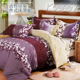 《KOSNEY 天籟》 頂級雙人活性舒柔棉六件式床罩組